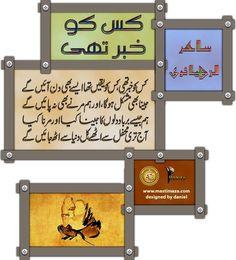Assalam O Alaykum: