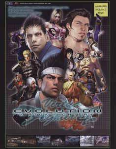 Virtua Fighter 4 Evolution, on PS2