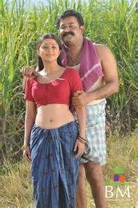 indian actress sex videos Tamil Actress Nice  Boobs Show.