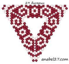 Схемы треугольников - мозаичное плетение 7 | -Схемы для бисероплетения-