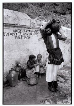 "kvetchlandia: ""Constantine Manos At the Village Fountain, Karpathos, Greece 1966 "" Greece Pictures, Old Pictures, Old Photos, Old Greek, Greek Art, Still Photography, History Of Photography, Greece Photography, Greek History"