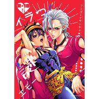[Boys Love (Yaoi) : R18] Doujinshi - Jojo Part 5:Vento Aureo / Giorno x Mista (グイード・ミスタは男である) / Chikadoh | Buy from Otaku Republic Jojo Parts, Online Manga, Jojo Bizarre, Jojo's Bizarre Adventure, Doujinshi, Gay, Princess Zelda, Anime, Fictional Characters