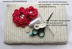 Чехол для Ноут-Бука - Ярмарка Мастеров - ручная работа, handmade