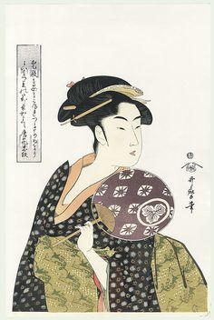 takashima ohisa / utamaro / 1750 - 1806 / series; an array of dancing girls of the present day