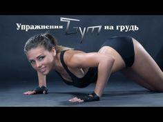 Клубная красотка округлая грудь видео фото 405-809