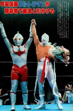 japanese lucha libre (it appears that lucha libre inspired those damn Power Rangers... P.S. what's with the no eyes?)