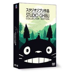Studio Ghibli Complete Collection DVD English Dubbed (HD Version)