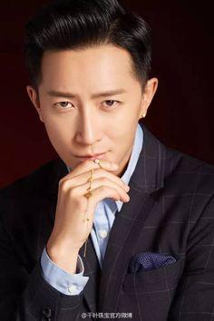 Former Super Junior member / Hangeng