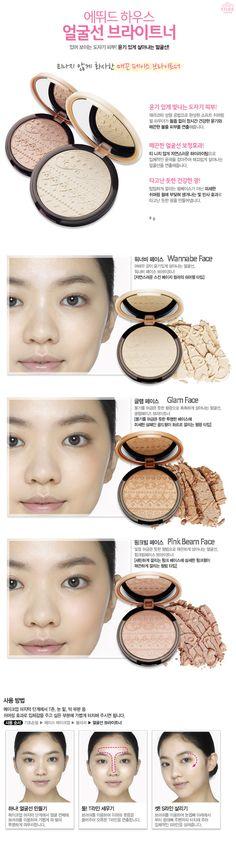 Etude House Korea Jakarta: Etude House Face Designing Brightener 9g