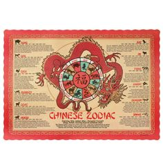Witty image with printable chinese zodiac placemat