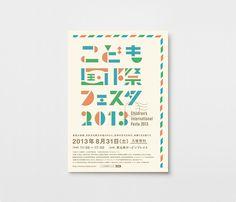Works | Okamoto Ken