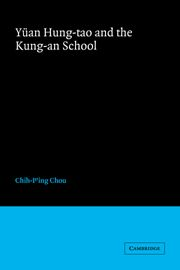 Cambridge Core - Asian Literature - Yüan Hung-tao and the Kung-an School - by Chih-P'ing Chou Cambridge Book, Tao, Books Online, Literature, Ebooks, School, Literatura, Schools