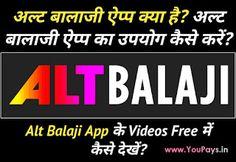 ALT Balaji Kya Hai  Aur Ise Kaise Dekhe? - Youpays- The Best Hindi Blog Of India