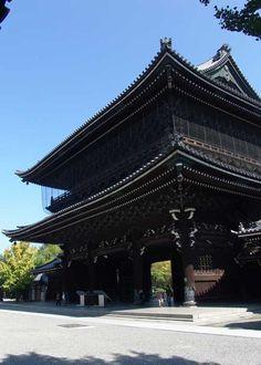 Higashi Honganj, #Kyoto, #Japan