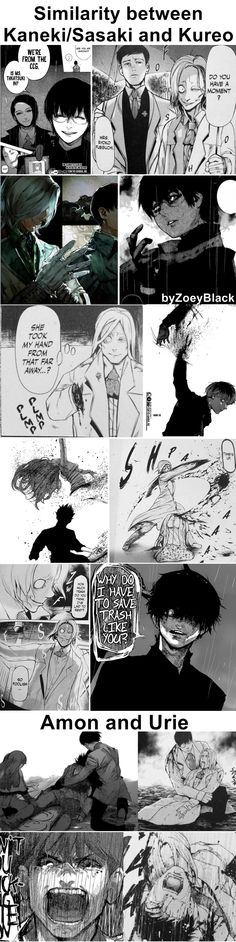 Tokyo Ghoul | Source: http://official-kaneki-ken.tumblr.com/post/136866963460/seiyoko-out-of-left-field-this-comparison