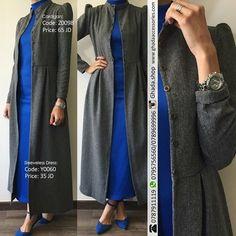 الكارديغان والفستان متوفرين بسايز L وجاهز للتوصيل خلال ايام الطلب و الاستفسار- وتساب:00962795756560 00962789699996 #ghadashop #turban #turbans #accessories @ghadaaccessories #instahijab #hijab #fashion #hijabfashion #jeans #instafashion #casual #stylish #veildgirls #ladies #dress #skirt #shirt #pearl #modesty #abaya #cardigan #skirt #classy #vintage #designs #newcollection by ghada.shop