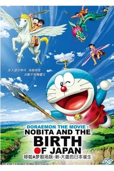 DVD Doraemon The Movie Nobita And The Birth of Japan Anime English Sub for sale online Cartoon Caracters, Doremon Cartoon, Cartoon Movies, Cartoon Design, Doraemon Wallpapers, Movie Wallpapers, Cute Wallpapers, Japanese Animated Movies, Japanese Film