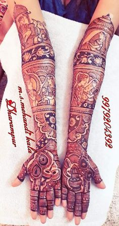 Latest Bridal Mehndi Designs, Wedding Mehndi Designs, Unique Mehndi Designs, Beautiful Henna Designs, Latest Mehndi Designs, Rajasthani Mehndi Designs, Dulhan Mehndi Designs, Legs Mehndi Design, Mehndi Design Pictures