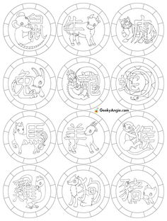 Chinese Zodiacs; These are pretty cute and could be used for all kinds of projects! www.luckybamboocrafts.com