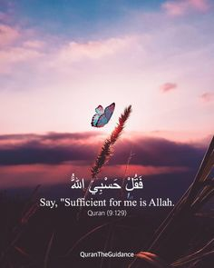 Indeed - Quran Quotes Love, Quran Quotes Inspirational, Beautiful Islamic Quotes, Quran Sayings, Allah Quotes, Hadith Quotes, Arabic Quotes, Love In Islam, Allah Love