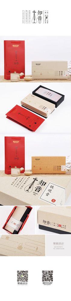 知音@七言设计采集到包装(704图)_花瓣平面设计