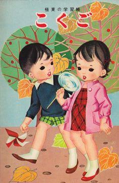 Otoño en un bonito  póster japonés de los 60s-70s