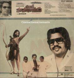 N T Rama Rao, Ram Gopal Varma, Telugu Cinema, Lyrics, Movies, Movie Posters, Films, Film Poster, Song Lyrics