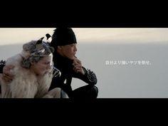 ▶ ペプシネックス ゼロ『桃太郎「Episode.2」』篇 90秒 小栗旬 サントリー CM - YouTube