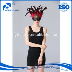 China Trading Wholesale Luxury Brazil Masks For Masquerade Party Celebrity, Customized OEM Carnival Mask