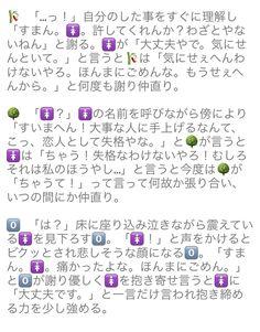 トラファルガー ロー 夢 小説 裏