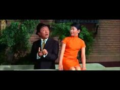 """Don't Marry Me""- from ""Flower Drum Song"" (1961) Featuring Jack Soo and Miyoshi Umeki."