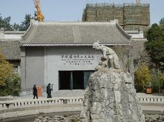 #Xian Banpo Museum ,there are the hall containing the ruins,the cultural relics,and also the clay cave ruins.A Banpo Lady Statue on the rock in the garden pond has a physical resemblance to the early Banpo people.  http://www.holidaychinatour.com/scenery_view.asp?id=105