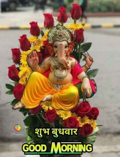 Good Morning Wishes, Good Morning Quotes, Wednesday Morning, Ganesha, Princess Zelda, Gallery, Fictional Characters, Jay, Roof Rack
