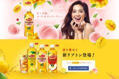 j Lipton - Peach & Mango j