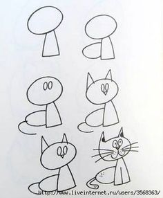 How to draw simple figures? The post How to draw simple figures? … appeared first on Best Pins for Yours - Drawing Ideas Drawing Skills, Drawing Lessons, Drawing Techniques, Drawing Tips, Art Lessons, Drawing Tutorials, Drawing Ideas, Cat Drawing, Doodle Drawings
