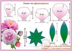 Gallery.ru / Фото #174 - шаблоны цветов-2 - Vladikana
