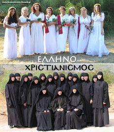 Bridesmaid Dresses, Prom Dresses, Formal Dresses, Wedding Dresses, Greece, Blog, Fashion, Bridesmade Dresses, Dresses For Formal
