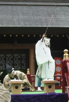 """Kagura (神楽, かぐら, """"god-entertainment"""") is a Japanese word referring to a specific type of Shinto theatrical dance—with roots arguably predating those of Noh."""