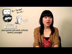 Waku Waku Japanese Lesson 16 Japanese Exclusive Words - YouTube