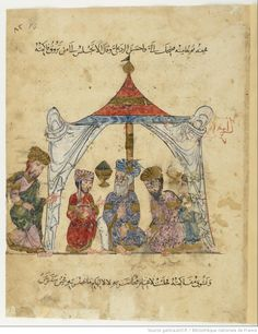 Bibliothèque nationale de France, Département des manuscrits, Arabe 6094 84r