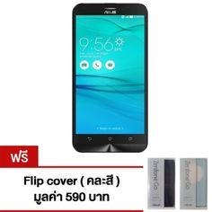 รีวิว สินค้า Asus Zenfone Go TV (ZB551KL-3G104TH) 32GB (Gold) Free Flip cover ☸ กำลังหา Asus Zenfone Go TV (ZB551KL-3G104TH) 32GB (Gold) Free Flip cover ราคาน่าสนใจ   trackingAsus Zenfone Go TV (ZB551KL-3G104TH) 32GB (Gold) Free Flip cover  ข้อมูลเพิ่มเติม : http://shop.pt4.info/YTn6y    คุณกำลังต้องการ Asus Zenfone Go TV (ZB551KL-3G104TH) 32GB (Gold) Free Flip cover เพื่อช่วยแก้ไขปัญหา อยูใช่หรือไม่ ถ้าใช่คุณมาถูกที่แล้ว เรามีการแนะนำสินค้า พร้อมแนะแหล่งซื้อ Asus Zenfone Go TV…