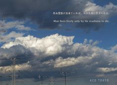 #写真 #photo #言葉 #コトバ #空 #SKY