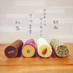 #アイスボックスクッキー #手作り #クッキー #カット前 #焼く前 * #左から #紅茶 #さつま芋 #ココナッツアーモンド #胡麻 #クックパッド #えん93 Japanese Cookies, Japanese Sweets, Galletas Cookies, Cute Cookies, Icebox Cookies, Biscuits, Cookie Box, Bread Cake, Pastry Shop