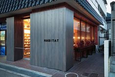 Facet Studio deisgned Habitat Antique in Osaka, Japan. I like the blue stained wood.