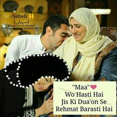 I love my mom Love Quates, Love U Mom, Dear Mom, Daughter Love, Daughters, I Love My Parents, Mothers Love, Family Quotes, Girl Quotes