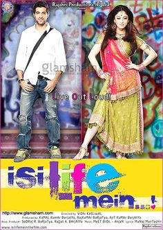 Isi Life Mein...!  Cute, sweet story with good family values.