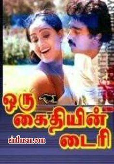 Oru Kaidhiyin Diary tamil movie online