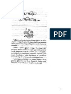Viji Vignesh Novels Free Ebook