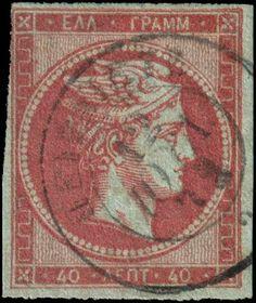 Марка  Греции   1871 год.  ( Сольферино)    ......$ 58 750