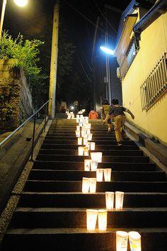 Onomichi-Bojo 2 (High ISO Challenge!!)